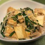 厚揚げ豆腐チャンプルー