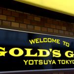 四ツ谷東京ゴールドジムの看板