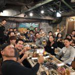 Bodyke新年会2018(2月3日)開催決定!!〜 美味しいお肉食べ放題 〜