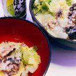 白菜とサバ缶の鍋