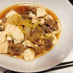牛肉と豆腐の煮込み